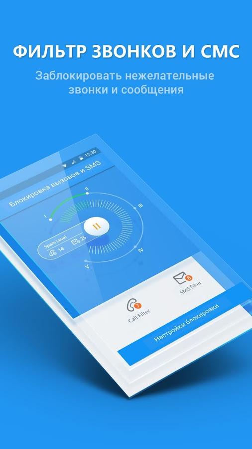 360 Mobile Security скачать на Андроид бесплатно Похожие статьи Kate Mobile для