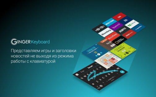 Англо русский переводчик для android