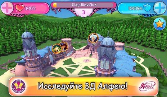 Скачать winx fairy school lite 2. 1. 0 для android.