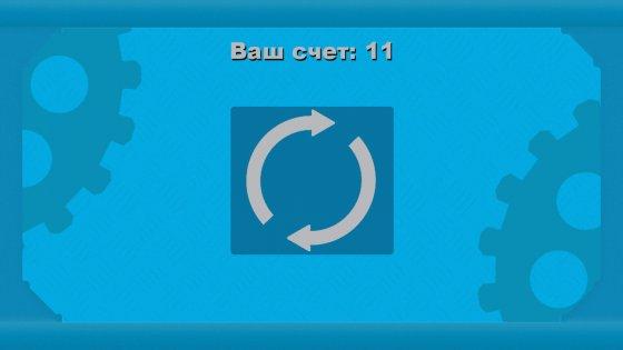 Cogwheel на андроид скачать игру - фото 5