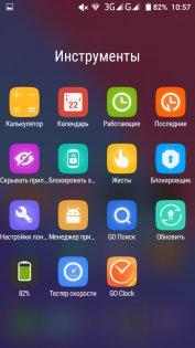 GO Launcher Z 0.33. Скриншот 0
