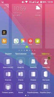GO Launcher Z 0.33. Скриншот 05