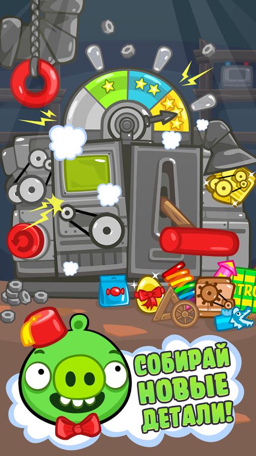 скачать бесплатно игру бед пигес на андроид - фото 8