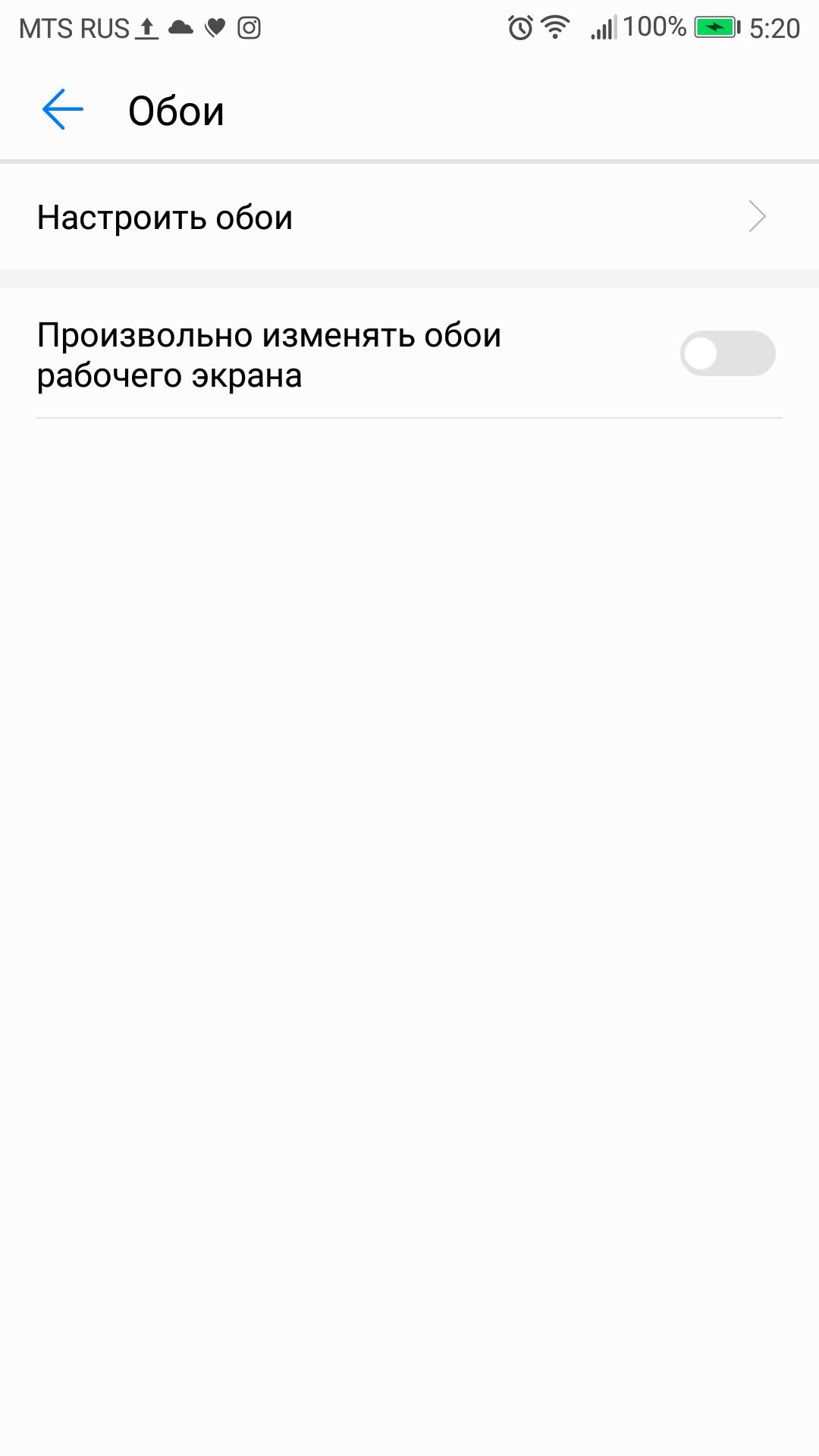 Произвольное Изменение Обоев Экрана Блокировки