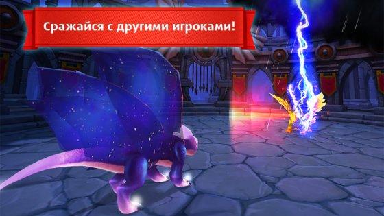 Скачать Бесплатно Игру Земли Драконов На Андроид - фото 8