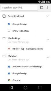 Chrome Beta 70.0.3538.17. Скриншот 4