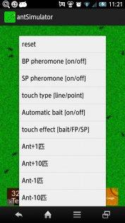 Ant Simulator 1.90. Скриншот 6