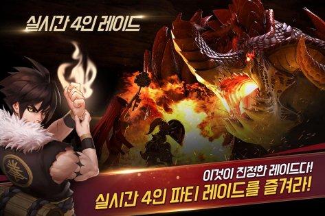 Monster for Kakao 6.05. Скриншот 5