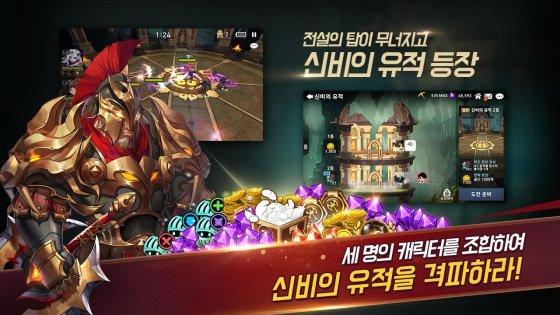Monster for Kakao 6.05. Скриншот 6