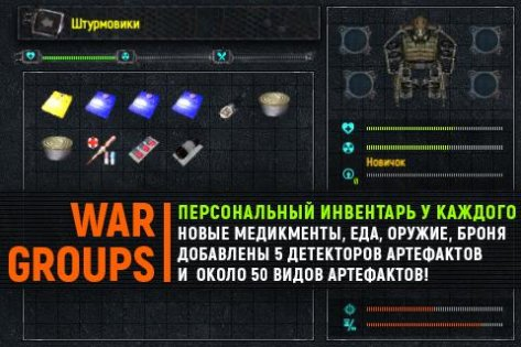 War groups 3.0.1