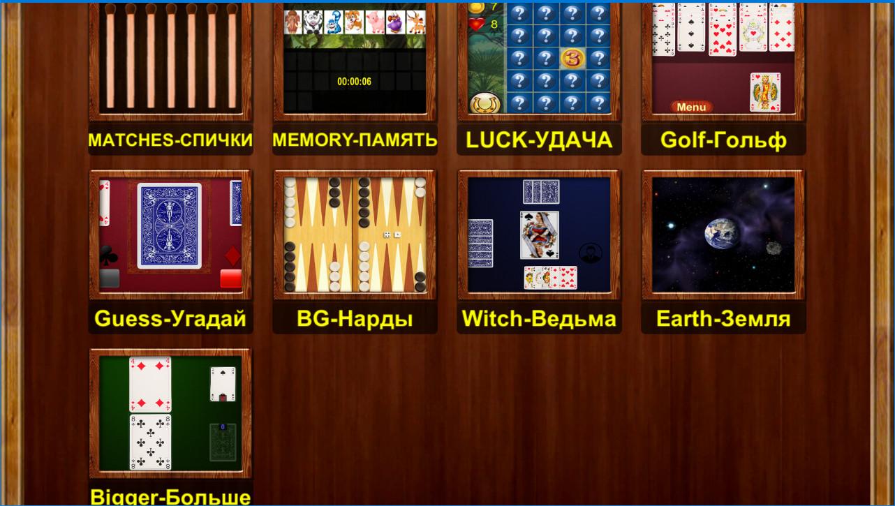 Что за слово казино карты вегас игровые автоматы играть качать онлайн бесплатно без регистрации