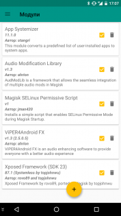 Magisk Manager 5.8.1. Скриншот 4
