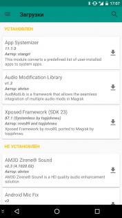Magisk Manager 5.6.4. Скриншот 5