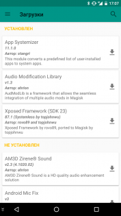 Magisk Manager 5.8.1. Скриншот 5