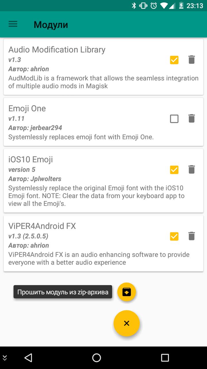 Интересные и полезные модули для Magisk на Андроид