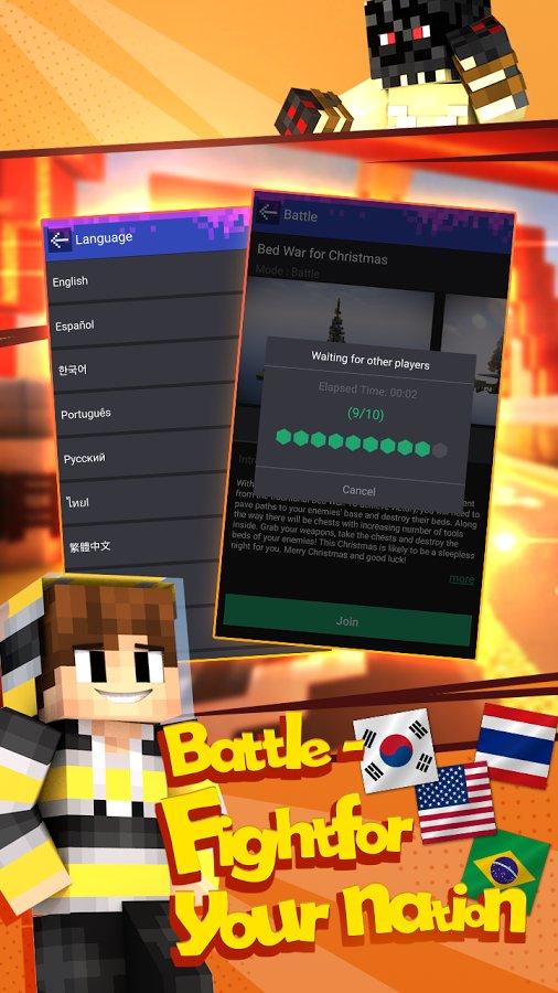 Скачать blockman multiplayer for mcpe 5. 9. 7 для android.