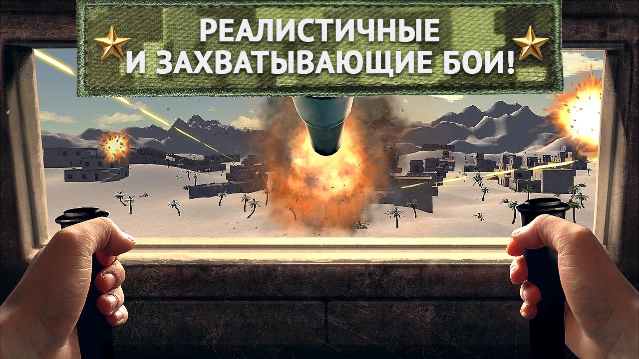 игры экшен танки