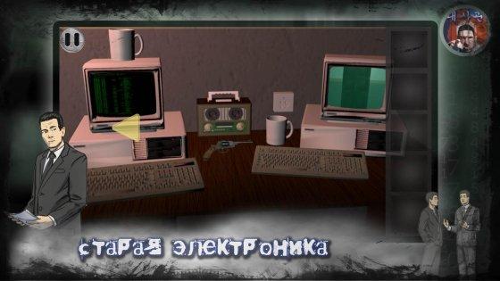 скачать игры дом ужасов на компьютер