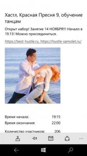 Выходные и праздничные дни казахстана в декабре