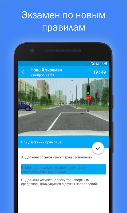 марафон вконтакте