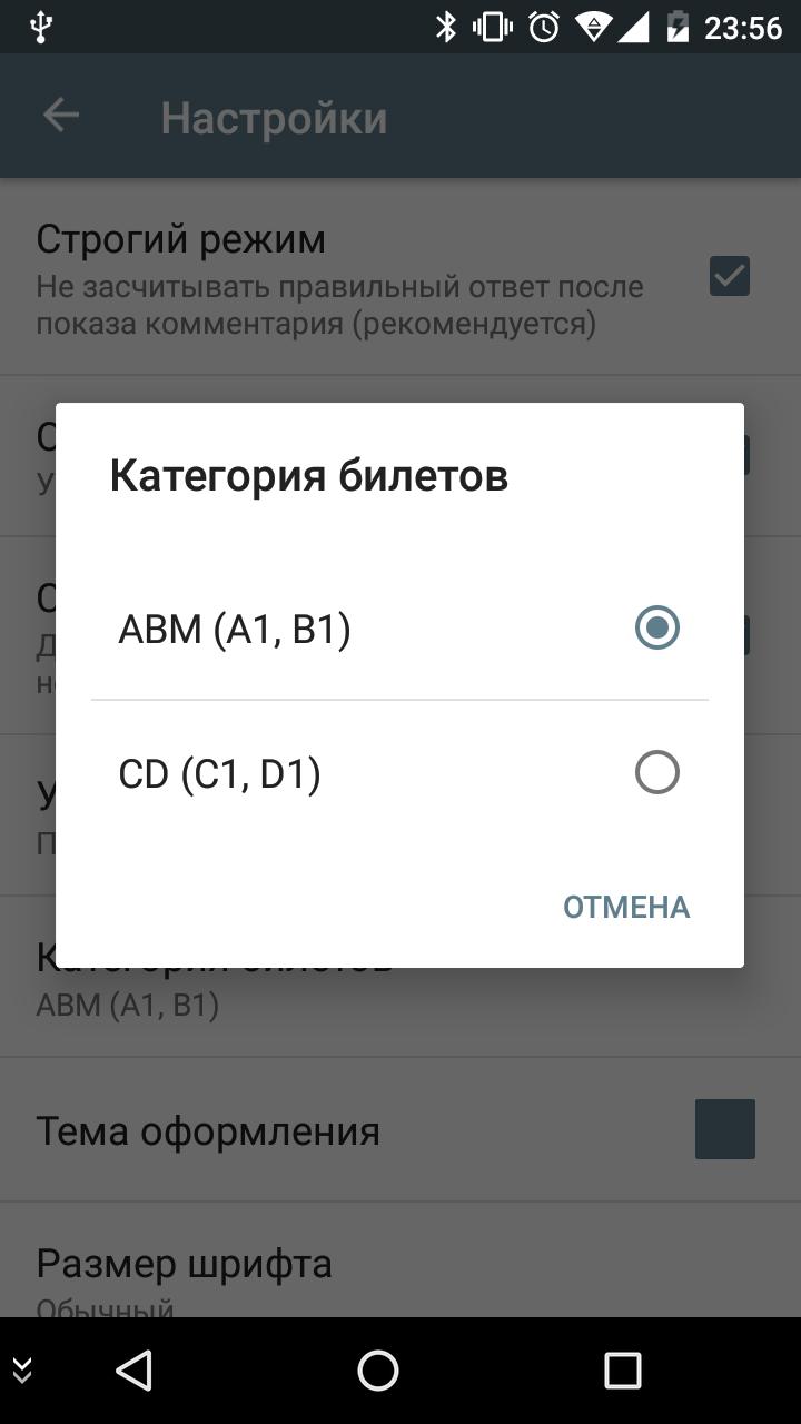 игры для подготовки в школу русский