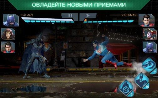 Injustice 2 2.1.2. Скриншот 3