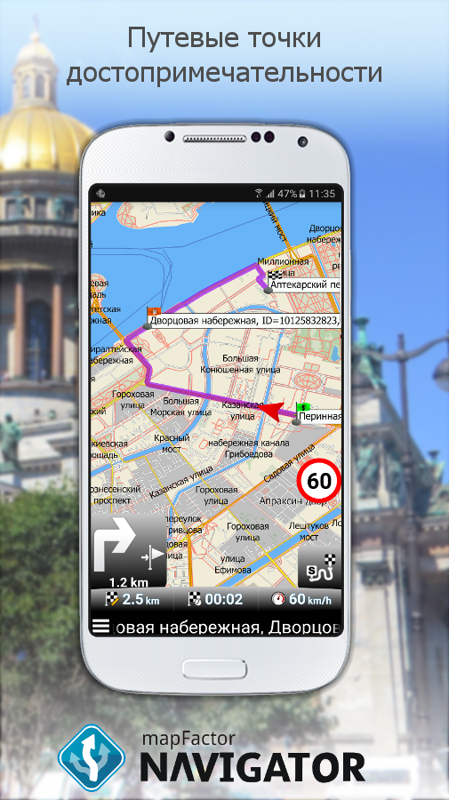 Mapfactor Navigator 12 Free Key