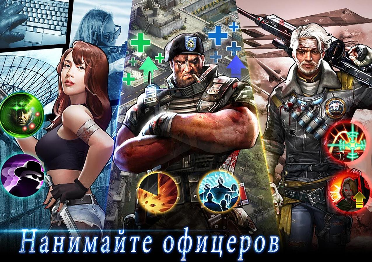 Скачать игру last empire war z на андроид