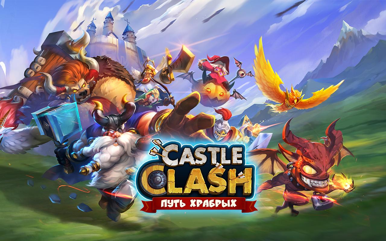 Скачать игру на пк битва замков