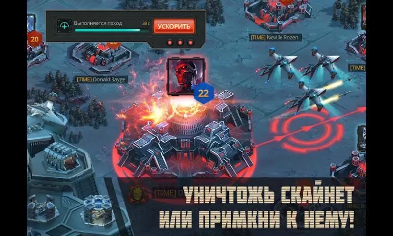 скачать игры битва машин на андроид