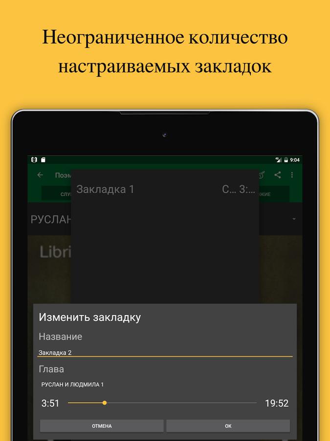 LIBRI PDF ANDROID EBOOK