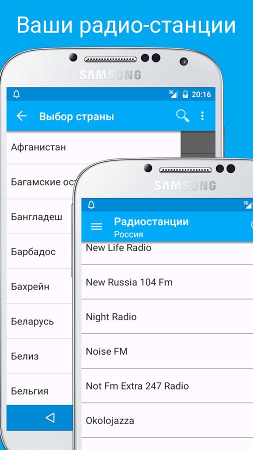 скачать музыку с радио энерджи 2015 новинки