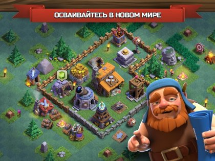 Clash of Clans 9.256.19. Скриншот 8