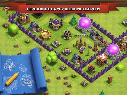 Clash of Clans 9.434.14. Скриншот 10