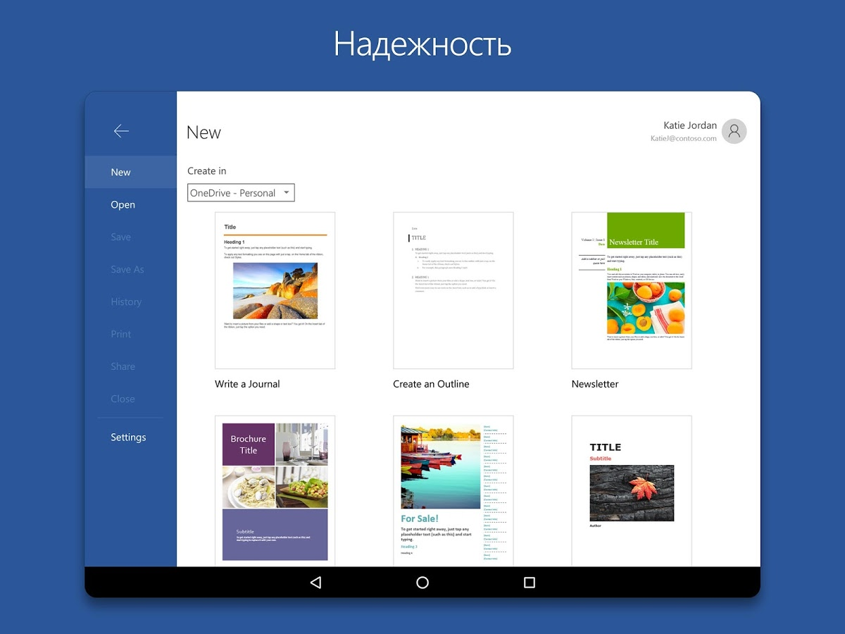 About Microsoft Word (Android Tablet)