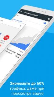 Chrome 66.0.3359.158. Скриншот 2