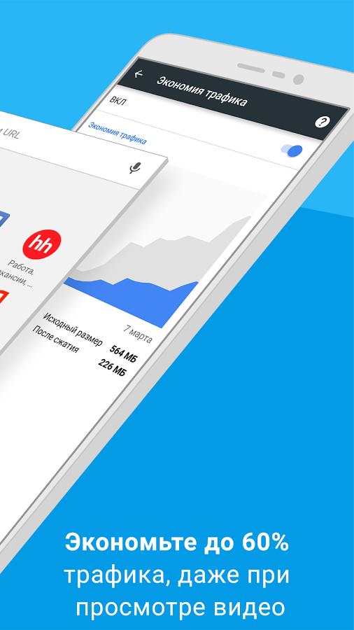 Google chrome on android 2. 3. 6 google chrome para android 2. 3. 6.