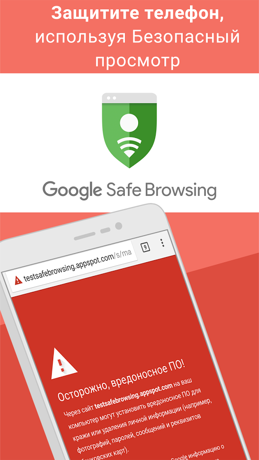 Браузер хром / google сhrome скачать для андроид на top-android. Org.