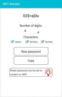 Скачать Программу Wifi Warden - фото 4