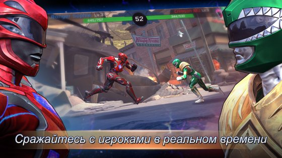 Power Rangers: Legacy Wars 1.6.1. Скриншот 2