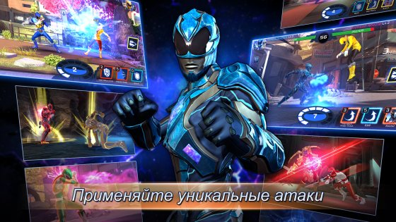 Power Rangers: Legacy Wars 1.5.5. Скриншот 12