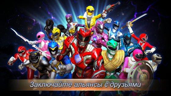 Power Rangers: Legacy Wars 1.6.1. Скриншот 13