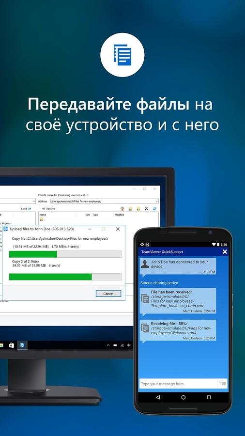 Samsung Link скачать для компьютера