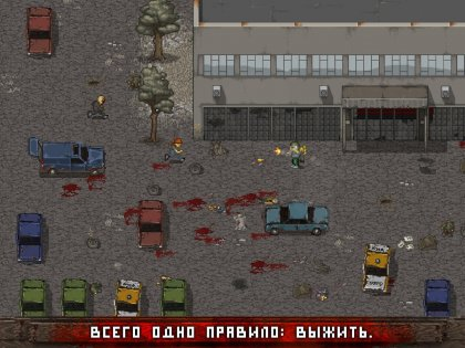 Mini DAYZ — Survival Game 0.0.1. Скриншот 0