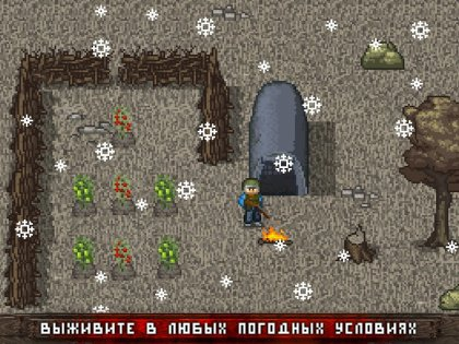 Mini DAYZ — Survival Game 0.0.1. Скриншот 00