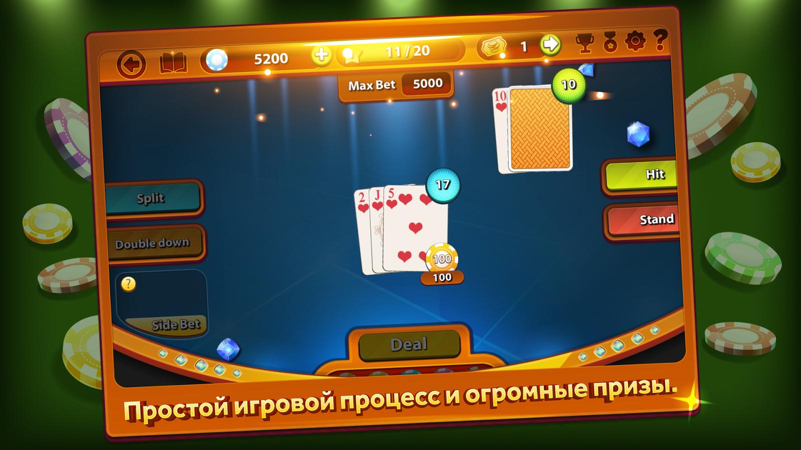2 blackjack 1