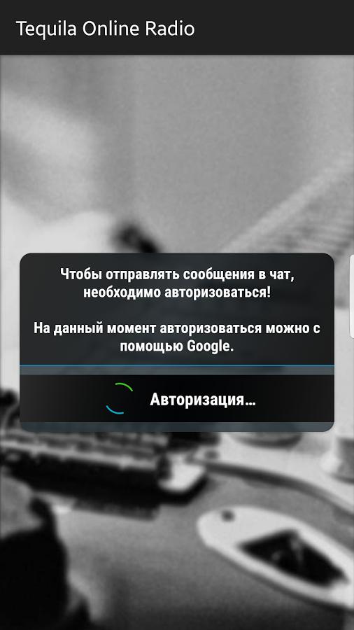 скачать fm радио без интернета для android