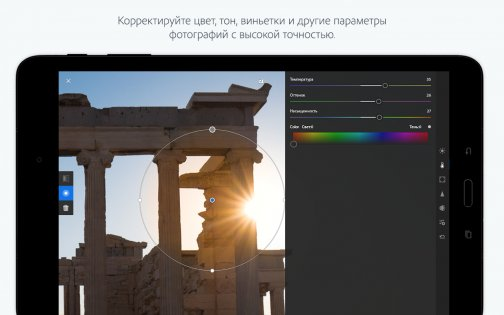 Adobe photoshop скачать 5