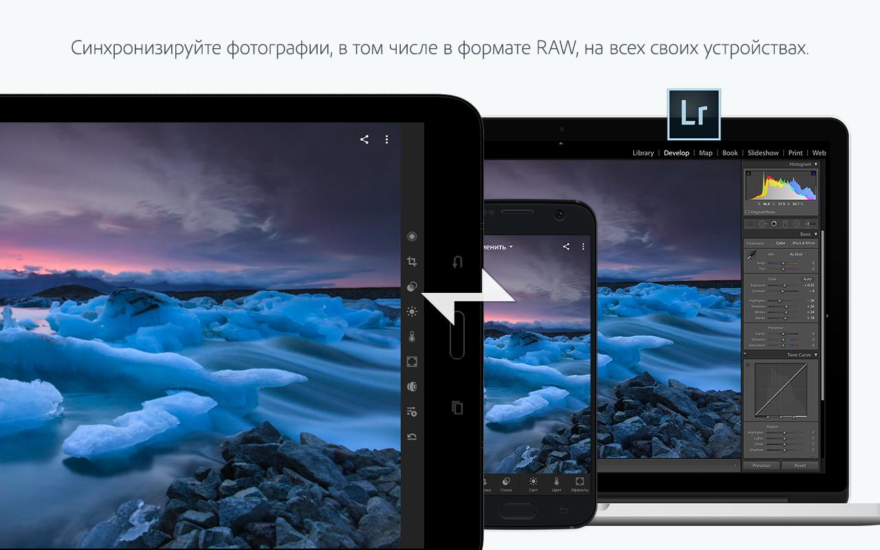 фотошоп трешбокс ру андроид 2.2