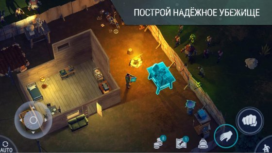 Last Day On Earth: Survival 1.6.7. Скриншот 2